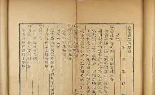 永乐大典是什么书 永乐大典正本为何被称为中国书籍史上最大疑案