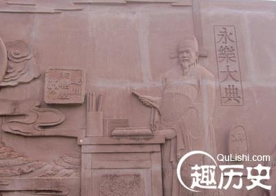永乐大典目录 永乐大典的简介概述:中国古典集大成的旷世大典
