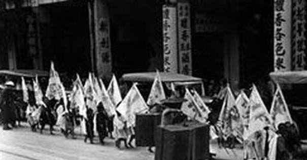入殓 中国传统丧葬风俗及入殓仪式流程是什么样