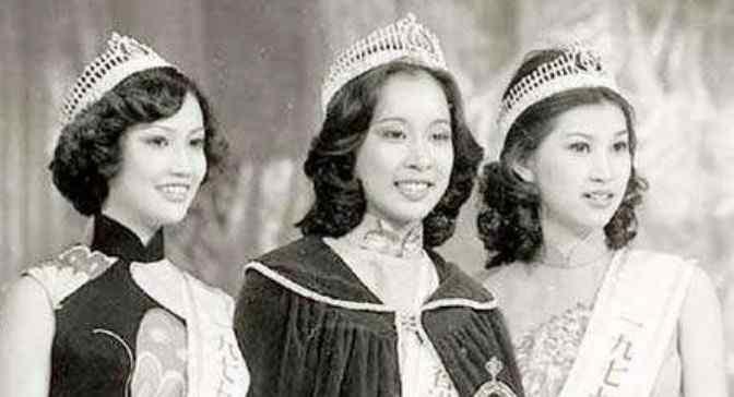 朱玲玲 朱玲玲照片  她是首位香港小姐冠军和最上镜小姐的得主