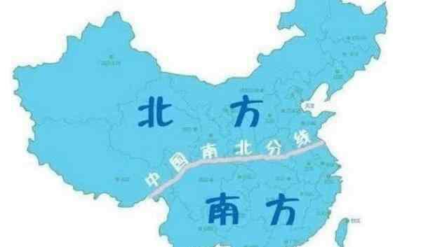 广东属于南方还是北方 重庆是南方还是北方 南方和北方的分界线(秦岭-淮河)