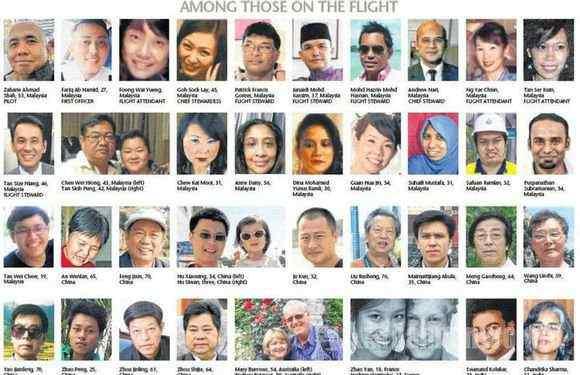 马航失踪人员名单 马航mh370遇难者遗体照片曝光 尸体就像下雨般从天而降