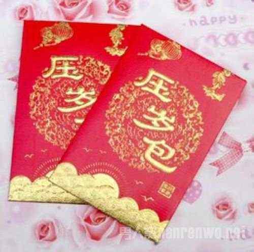 压岁钱的英文 关于压岁钱的英语介绍 老外都能懂的中国春节习俗
