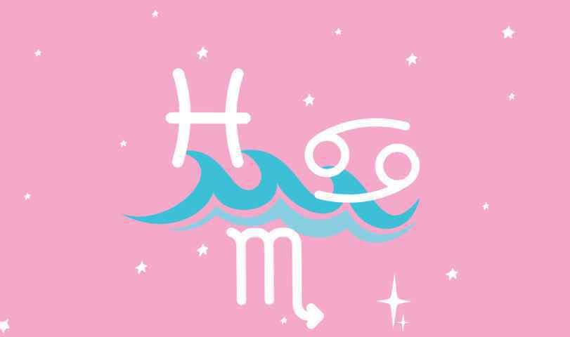 水象星座 水象星座的5个有趣特征