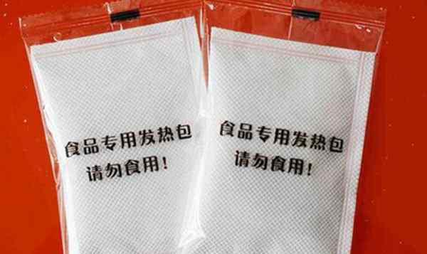 发热包原理 食品专用发热包怎么用 食品专用加热包的原理是什么
