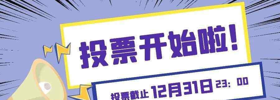 """陈金华 投票啦 我市两名民警刘洪荣、陈金华入选全省""""十佳刑警""""候选人"""